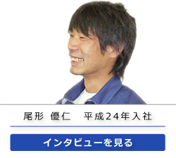 先輩社員インタビュー2